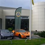 Lotus Feather Flags